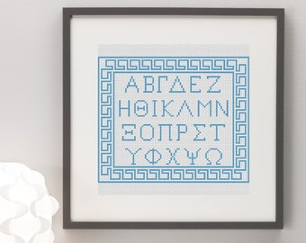Greek Alphabet Capital Letters Cross Stitch Pattern, Instant Download