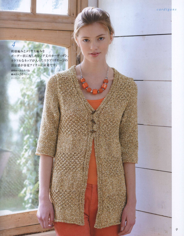 European Knitting Patterns : European Hand Knit Spring Summer - Japanese Craft eBook - Lets Knit Series - ...