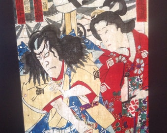 C1850 antique Japanese woodblock painting.