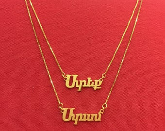 Best Gift Double Layers Name Necklaces Gold Plated Name Pendant Silver Necklace