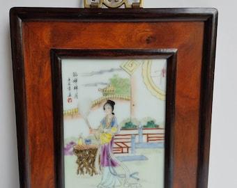 Vintage Signed Chinese Framed Porcelain Tile Painting with Brass Hardware