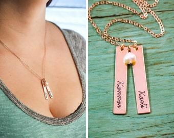 Vertical Rose Gold Bar Necklace • Vertical Bar Necklace Rose Gold Name Bar Jewelry • Rose Gold Pearl Necklace Mom Stamped Bars