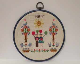 Vintage Framed Cross Stitch