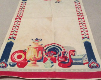 "Wilendur Vintage Towel Kitchen Motif in Reds and Blues Tax Still Affixed 14"" X 26"" T6"