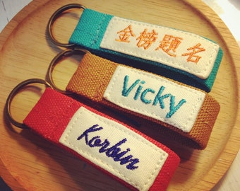 Canvas Keyring with Embroidery Word / Personalizable with your own Text / Key Chain / Key Fob