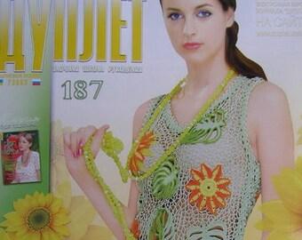 Crochet patterns magazine DUPLET 187 Irish Lace dress, Top, Brugges lace dress