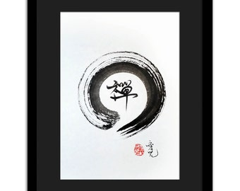 Zen - Handpainted enso with calligraphy in Chinese - not a print