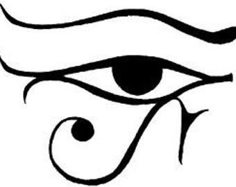 Wadjet Eye Cling Stamp - Stamp-it