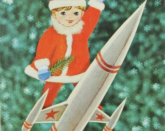 Happy New Year! Vintage Soviet Postcard. Illustrator I. Dergilev - 1975. USSR Ministry of Communications Publ. Space, Cosmonaut, Rocket
