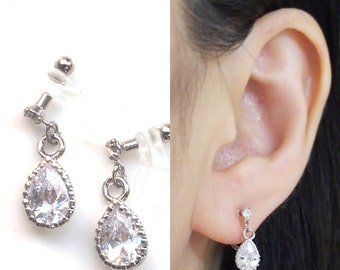 Cubic Zirconia Invisible Clip On Earrings Bridal Crystal Clip On Earrings Non Pierced Earrings