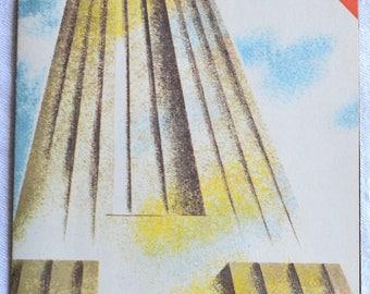 Vintage Empire State Building Brochure Souvenir - Mid Century Graphics