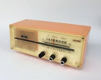 Vintage TOSHIBA 2 Band Super Tube Radio, Pink Radio, Retro Radio.