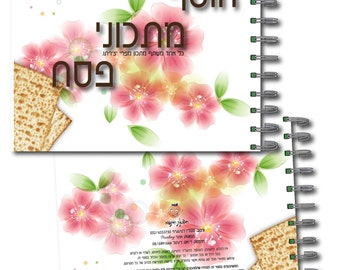 Passover Recipe Collection