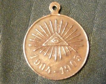 Russian Impire,1906. In memory of the Japanese war of 1904-1905, dark bronze, D = 28 mm.