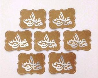 Eid Mubarak Tags - Set of 7 - Craft gift Tags - Eid- Ul- Fitr, Eid- Ul- Adha, Islamic Card, Muslim Greeting, Ramadan Hajj Arabic Calligraphy