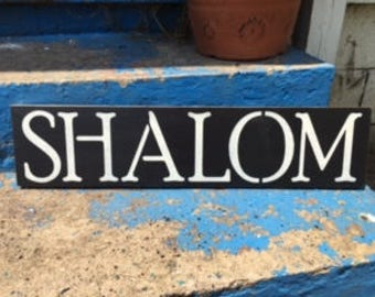 Shalom, peace, wooden shalom sign, Messianic sign, Jewish sign, Christian sign, stenciled wood sign