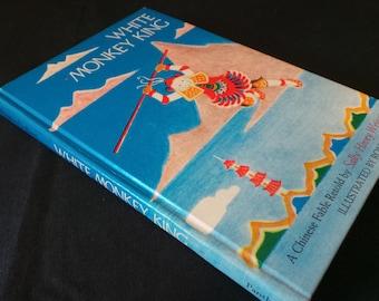 Vintage 1977 White Monkey King Chinese Fable Emporor Illustrated Hardcover Children's Novel