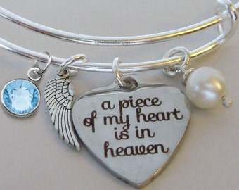A Piece Of My HEART Charm Bracelet W/ Birthstone Drop- Wing - Pearl /Memorial Bangle  / Lost Of A Love One / Gift For Her - Usa P1