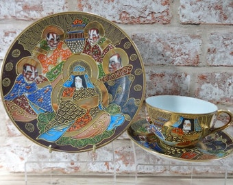 Pretty Japanese Satsuma Trio cup and saucer side plate hand painted vintage