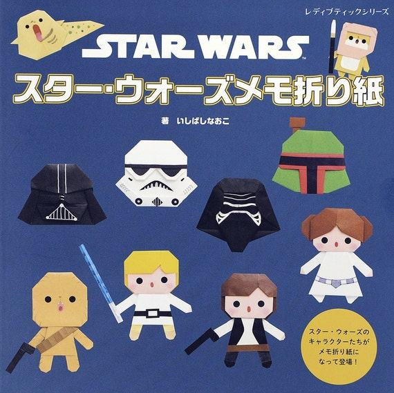 Star Wars Characthers Origami Book Folding Book L Origami Livre