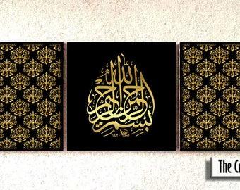Instant Download -Bismillah - Set of 3 digital prints - Islamic art - Ramadan gift - Eid gift - Islamic wall art