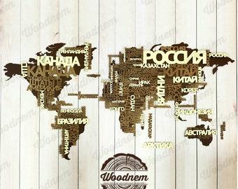 3D карта карта Мира из дерева. Wooden map
