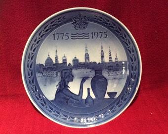 Royal Copenhagen Porcelain Plate 200 Year Jubilee 18cm diameter