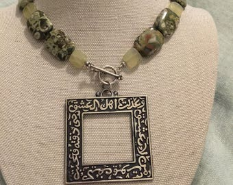 Arabic Poetry Necklace