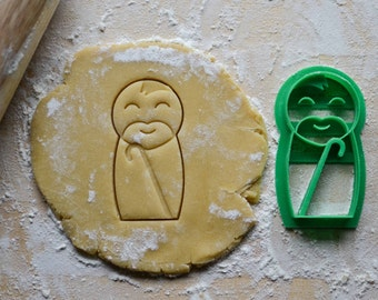 St Joseph Cookie Cutter, Liturgical Living, Catholic Sugar Cookie