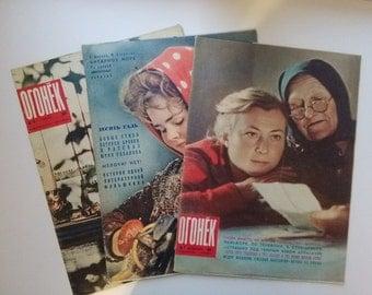 "Soviet magazine ""Огонёк"""
