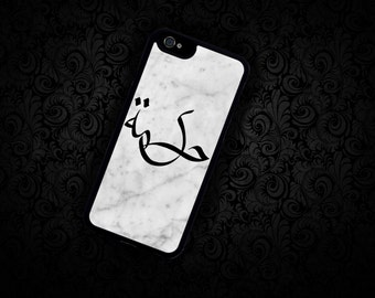 Arabic Calligraphy Marble Printed Iphone Case.  Iphone 6 / 6s / 6 plus 7 / 7 plus Phone case Plastic / Silicone Rubber