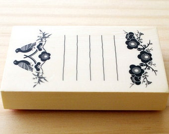 CLEARANCE SALE - Rubber stamp - Japanese card - with line