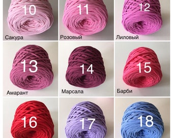 Chunkycotton for baskets yarn crochet first grade XL yarn Super bulky wool cotton Ribbon cotton yarn XL yarn ester choice