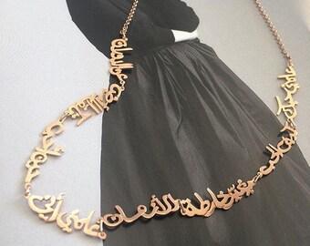 Rose gold Love poem necklace