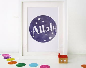 Allah digital print, Islamic digital print, Allah print, Bismillah nursery, Allah art print, Allah nursery decor, Children's Islamic print