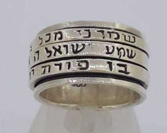 Sterling Silver 925 Shema Israel Spinning Rotating 3 Rings Kabbalah 3 Prayers