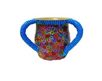 Modern Washing cup, Judaica art, Judaica, gift, Jewish wedding gift, Jewish gift, Jewish art, Bat Mitzvah gift, washing cup, Natla