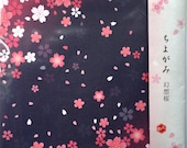Japanese  Paper Flower Cherry Blossom Origami Paper 4 Patterns 60 Sheets 15 x 15 cm 5.9 x 5.9 inch