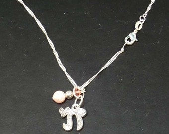Chai Necklace Bat Mitzvah Necklace - Chai Charm To Life - Jewish Symbol - Sterling Silver