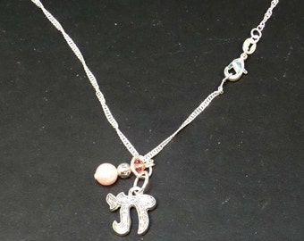 Bat Mitzvah Necklace - Chai Charm - Sterling Silver