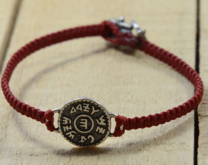 Financial Success Amulet on Hand Woven Red Charm Bracelet for Men, King Solomon Charm Bracelet for Men