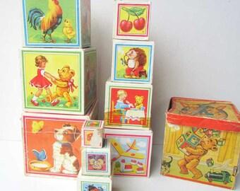 Vintage 1980 Set of Children's Nesting Blocks, Vintage Toy Set,  Children, Animals, Toy Scenes, Nest of 10 Cardboard Blocks