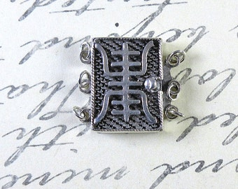 Sterling Silver 3-strand Box Clasp with Asian Motif - 12x17mm