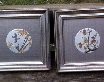 Chokin Framed Art, Set of 2,  Silver and Gold Engraved Pictures.  Unique, Rare and Collectible Japanese Art