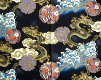 Scrap / Japanese Fabric - Kimono Dragon - Fat Quarter - F294