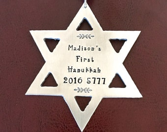 Hanukkah Ornament - Personalized Star of David Ornament - Home Decor Ornament - Keepsake Ornament