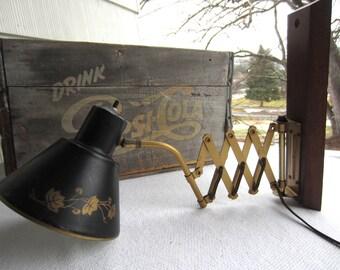 Vintage Scissor Extension Accordion Style Metal Tole Wall Lamp