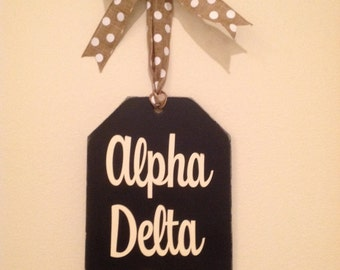 tag sign greek letters theta chi o zeta a d pi pi phi tri delta a chi o primitive tag sign