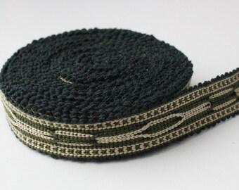 Uzbek hand woven cotton trim Jiyak. Ethnic Boho, Hippy trim