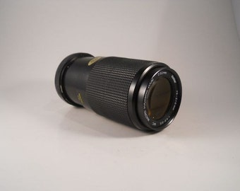 Canon Lens 200 F4